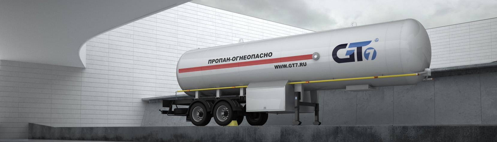 gazovoz-gt7-01-1